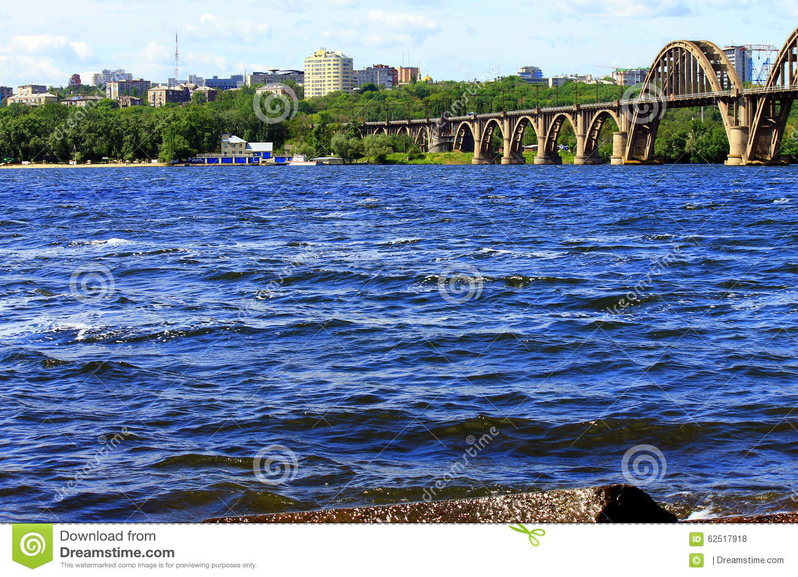 Dnpropetrovsk l ucraina Ponte di Merefo-Cherson