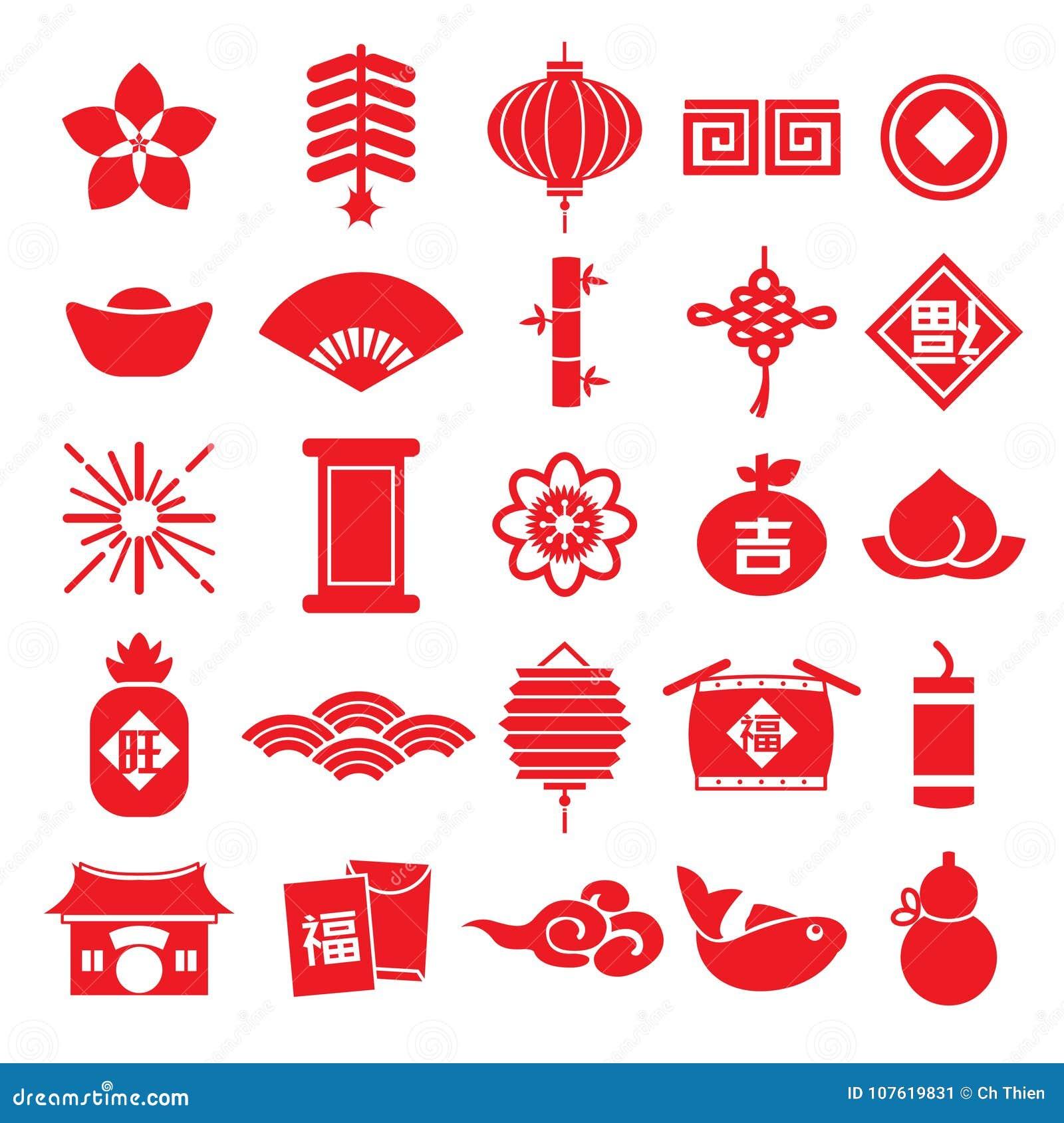 Do fundo sem emenda do vetor do elemento do teste padrão do ícone do ano novo tradução chinesa chinesa: Ano novo chinês feliz