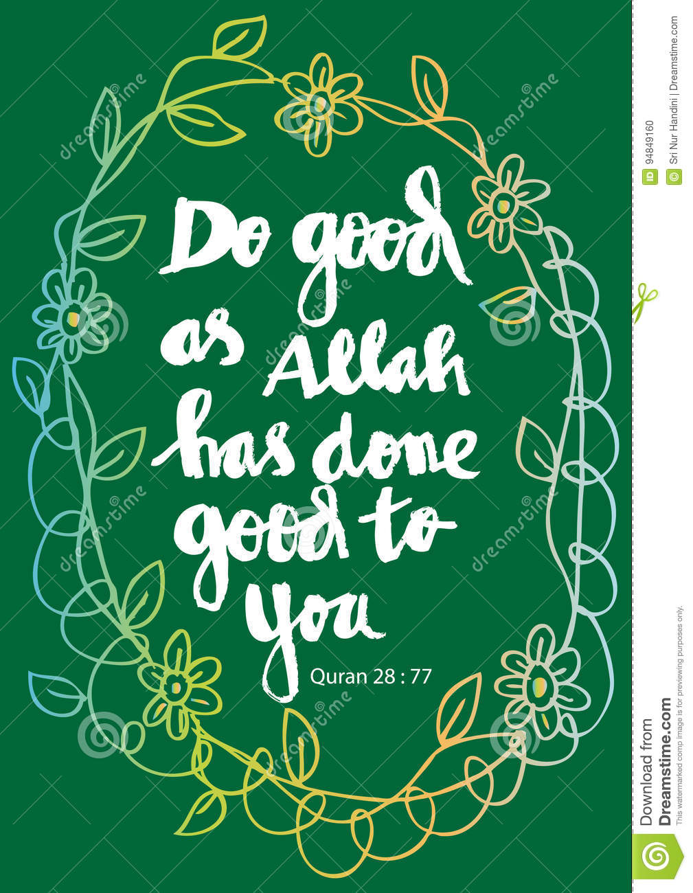 Do Good As Allah Has Done Good To You Stock Illustration