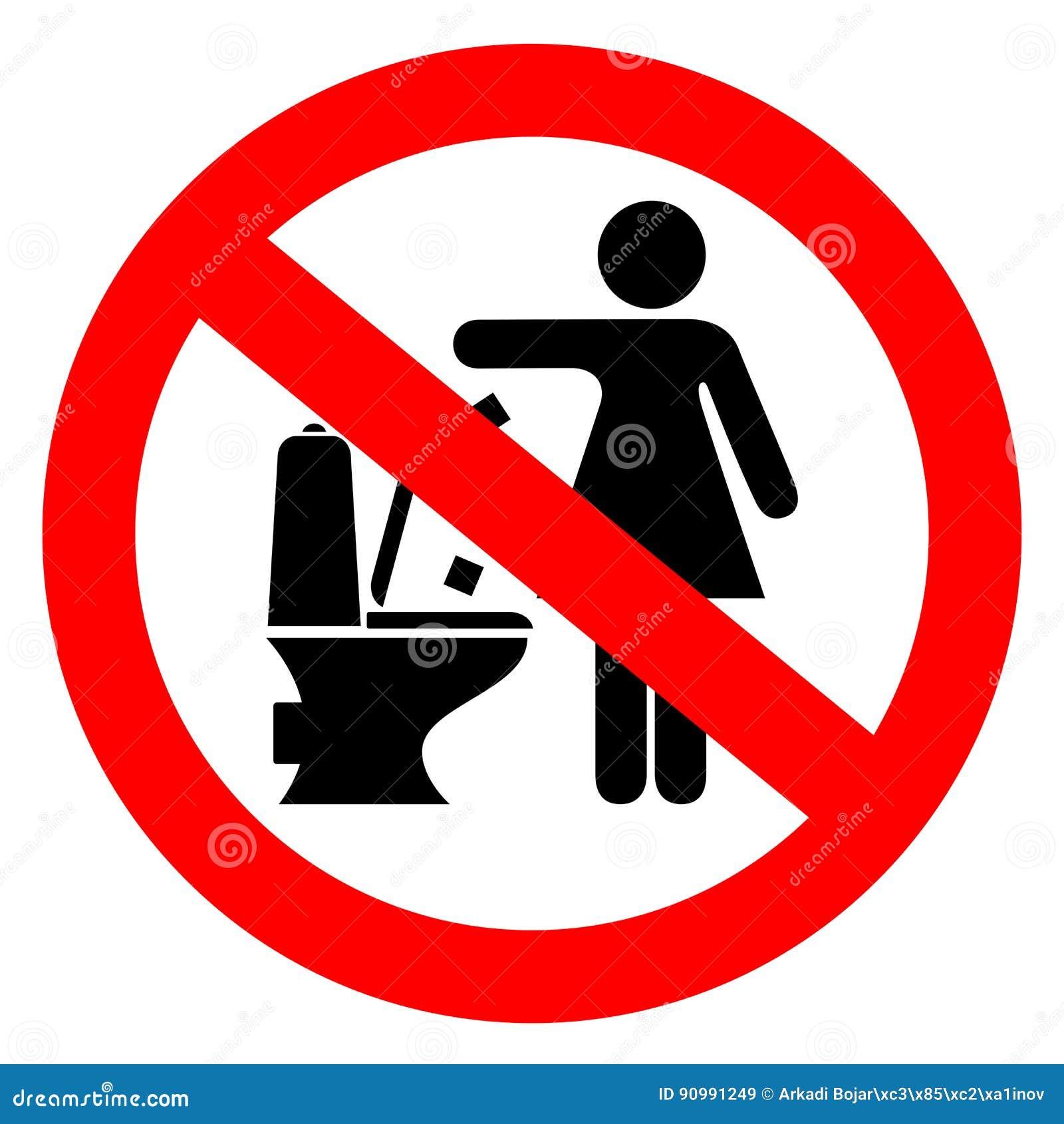 Bathroom Signs Please Do Not Flush bathroom signs do not flush feminine products