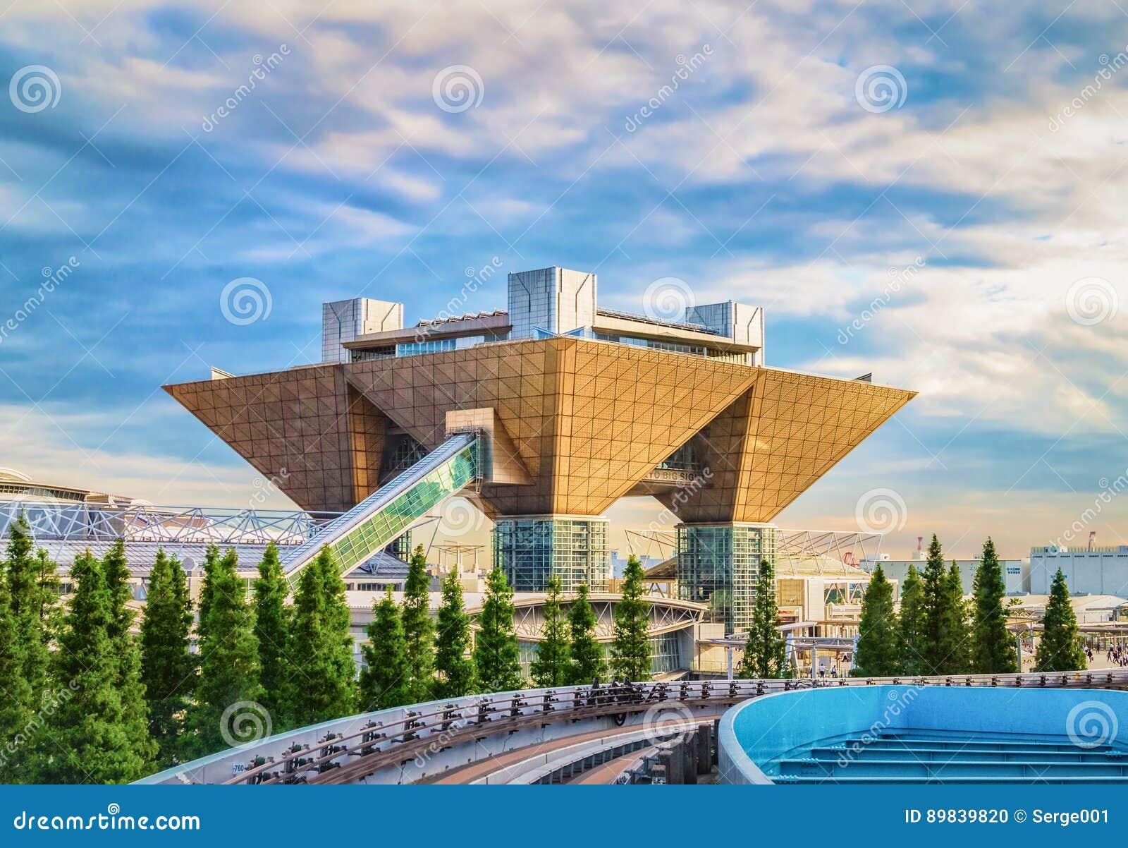 Do Tóquio internacional do centro de exposição do Tóquio vista grande aka