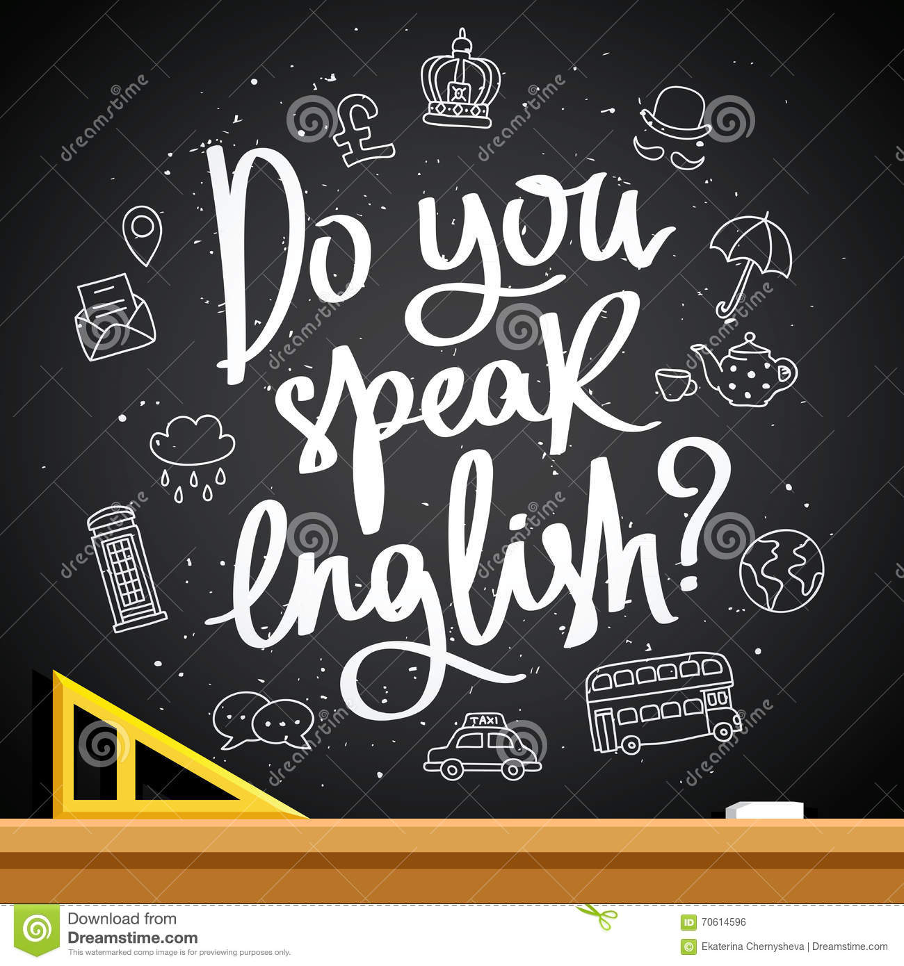 Do You Speak English Fashionable Calligraphy Stock Vector