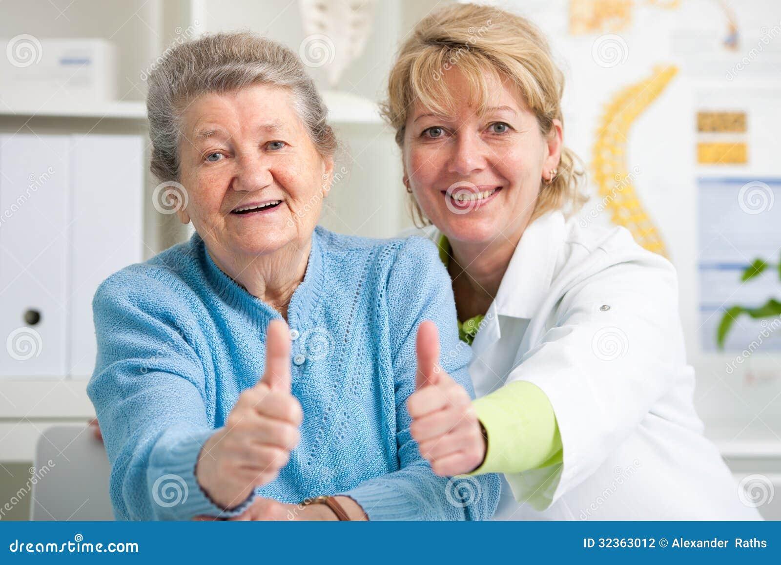 Счастливый пациент 3 17 фотография