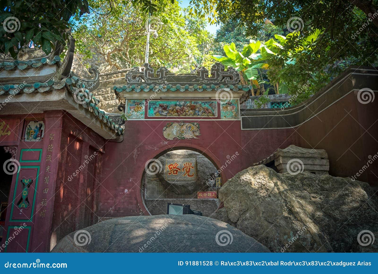 A-doctorandus in de letteren Tempel in Macao, China