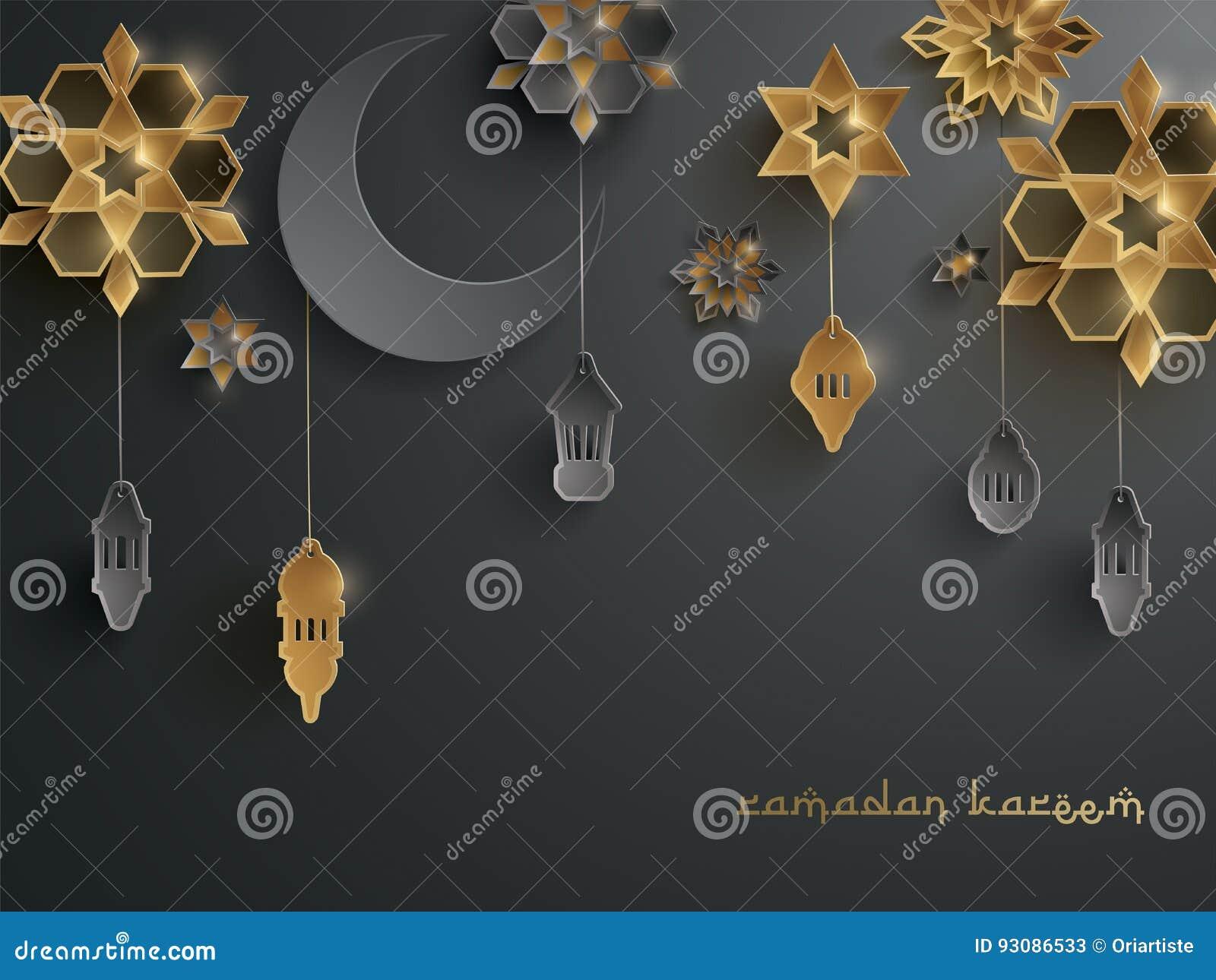 Document grafisch van Islamitische decoratie Meetkundekunst, Toenemende maan en Arabische lantaarn