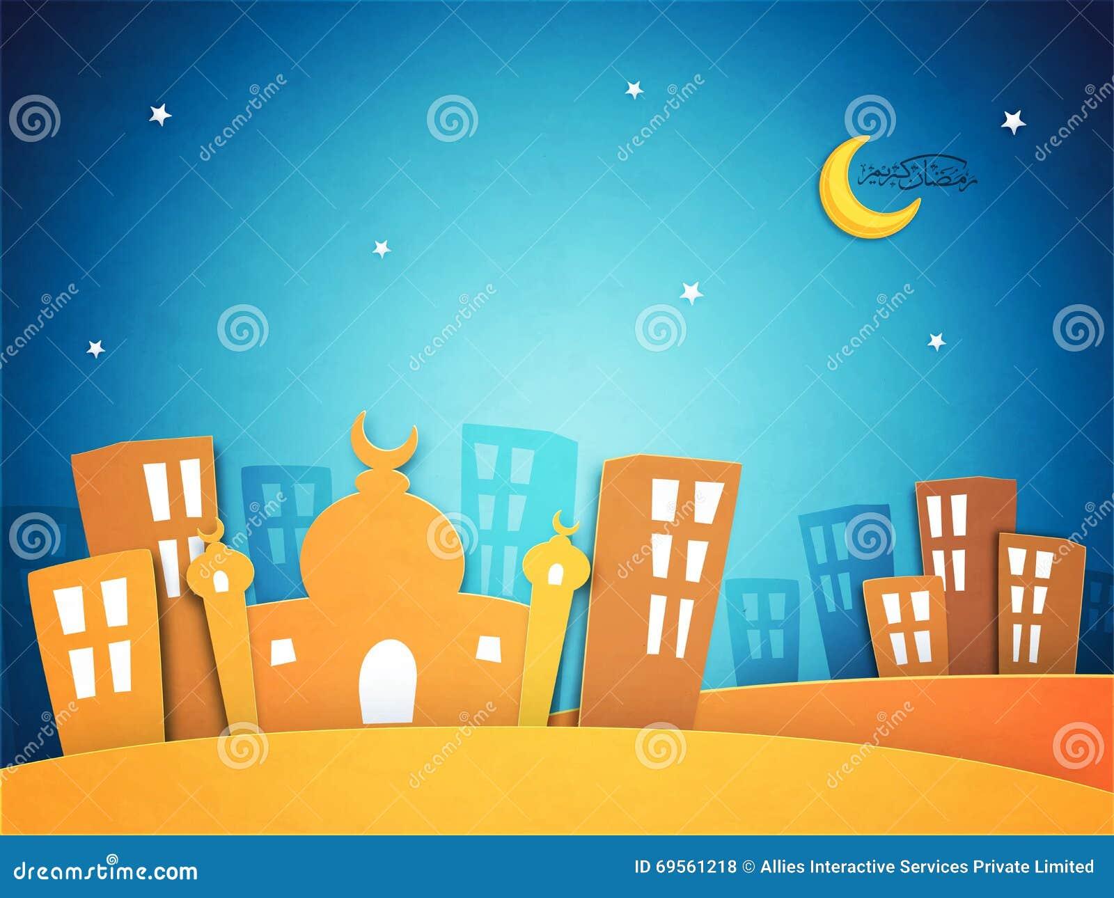 Document Moskee voor Ramadan Kareem-viering