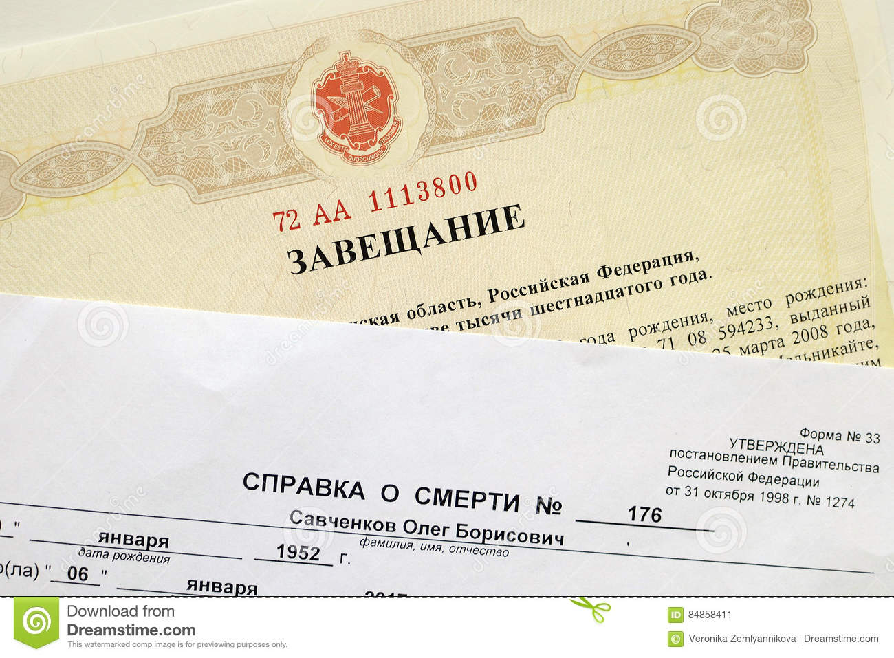 Documents Will And Certificate Of Death Editorial Photo Image Of
