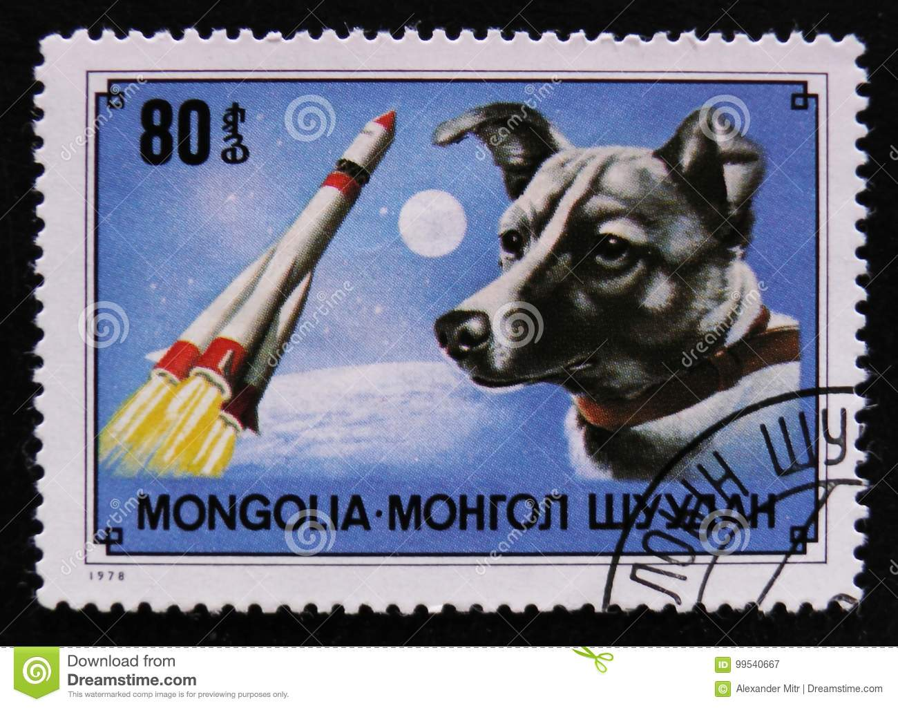 Dog breed Laika 1st dog in space and rocket, circa 1978