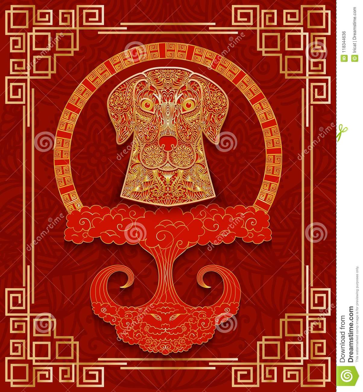 dog is a emblem or sign of the 2018 chinese new year design for envelopes
