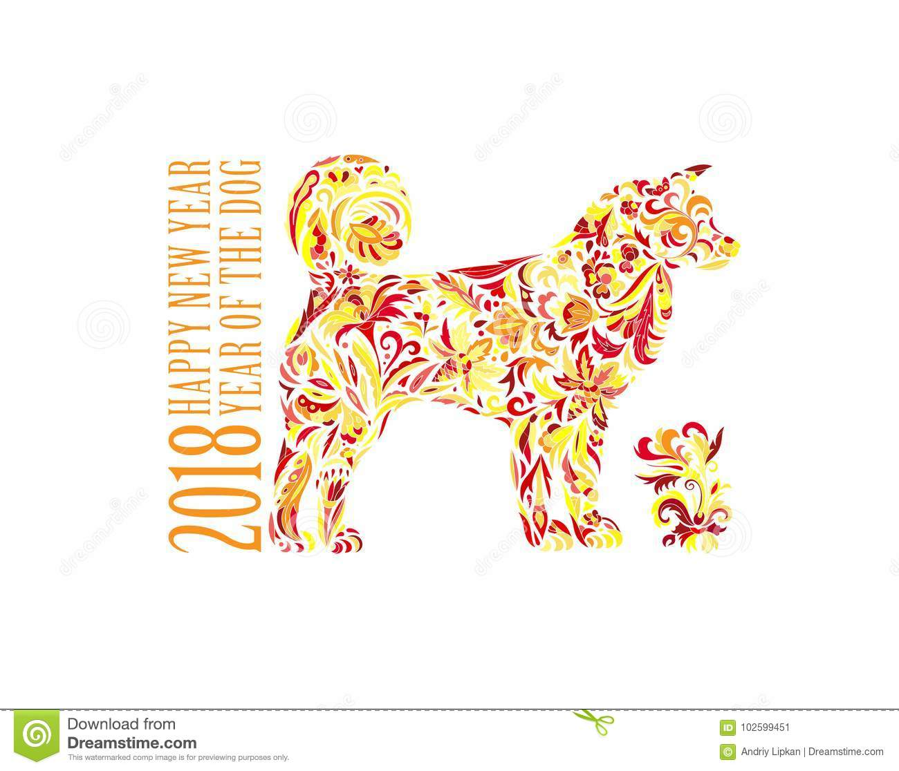The symbol of the year 2018 dog do it yourself - the cutest dog we have done 7