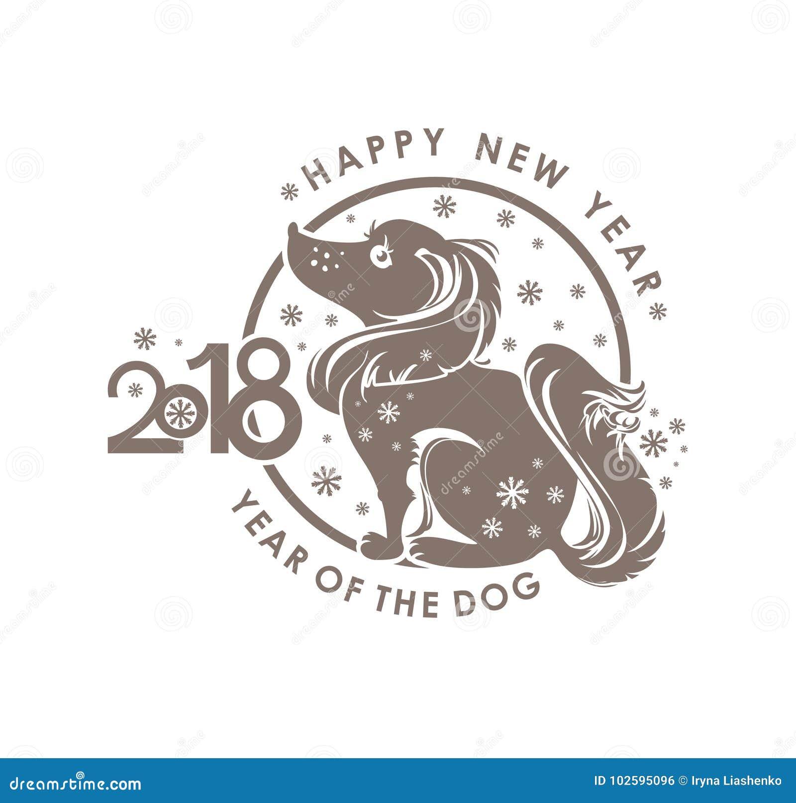 Dog 2018 Symbol On The Chinese Calendar Stock Illustration