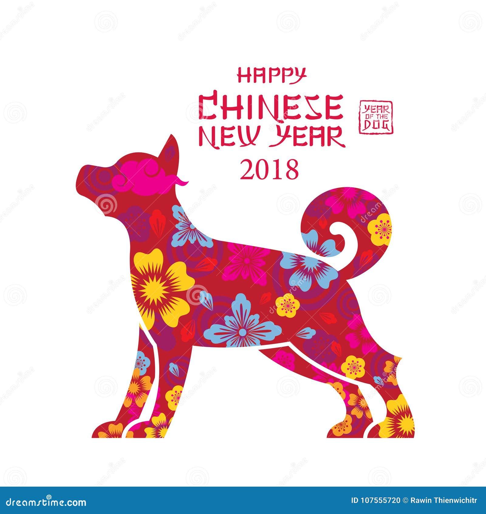 Dog Symbol, Shape, Decorate, Chinese New Year 2018