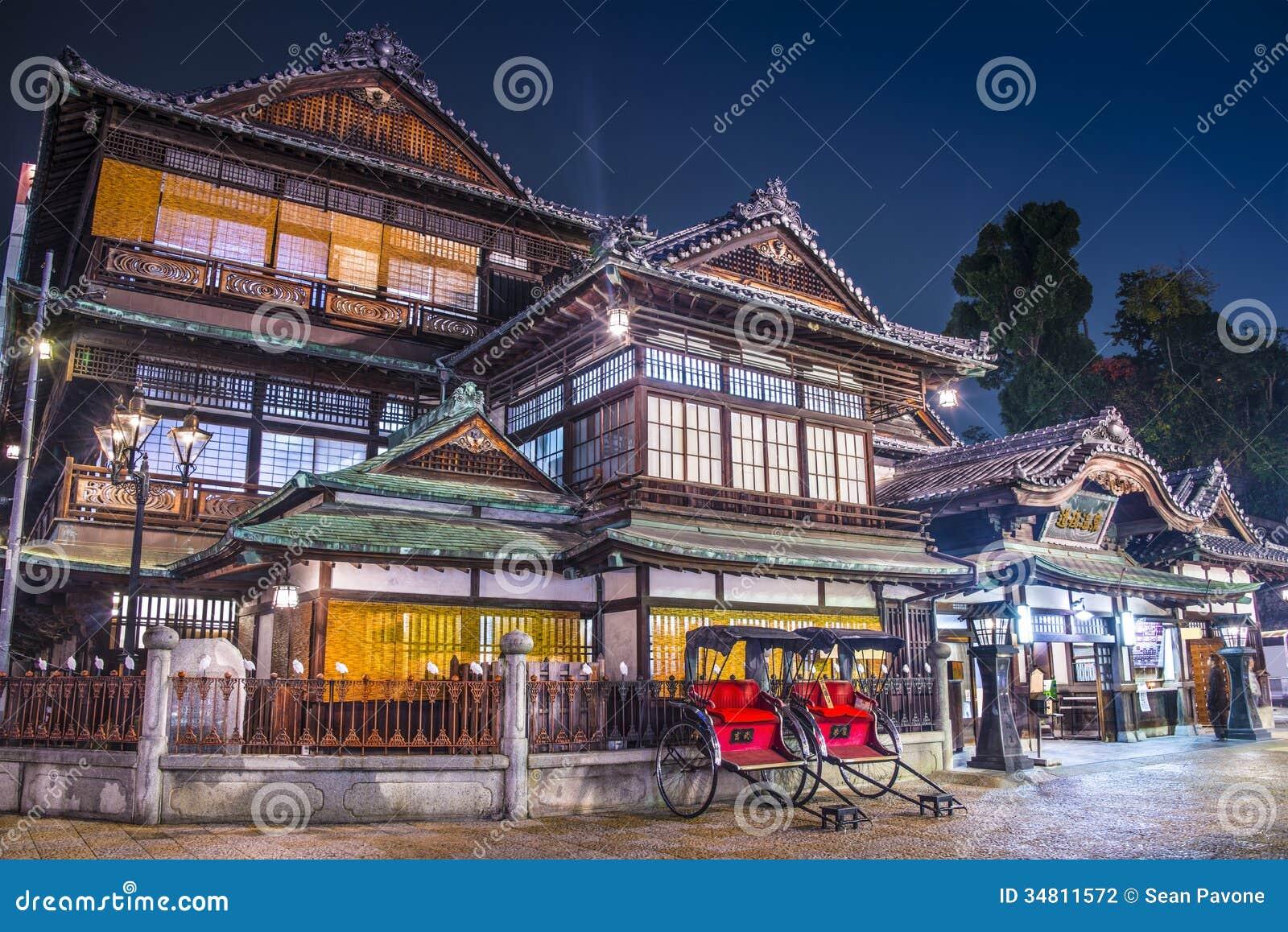 Dogo Onsen i Matsuyama, Japan