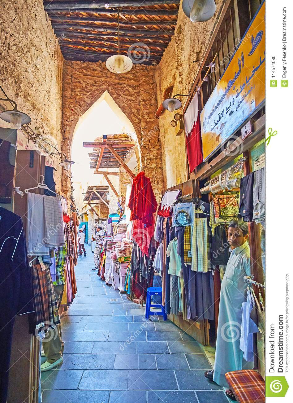 Clothes Stores In Souq Waqif, Doha, Qatar Editorial Image - Image of