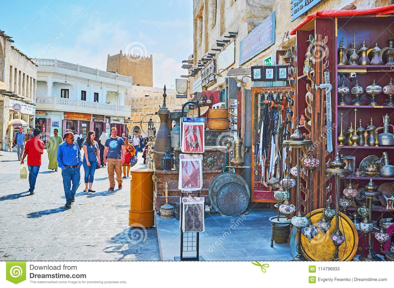 Antique Store In Souq Waqif, Doha, Qatar Editorial Stock Photo
