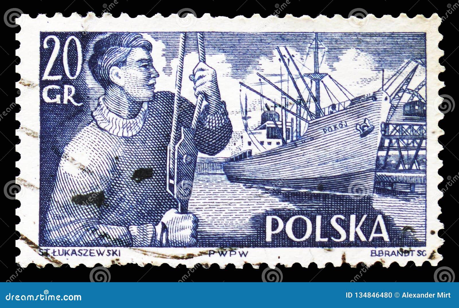 Doku pracownik i S S Pokoj freighter, Polski Handlowej marynarki wojennej seria około 1956,