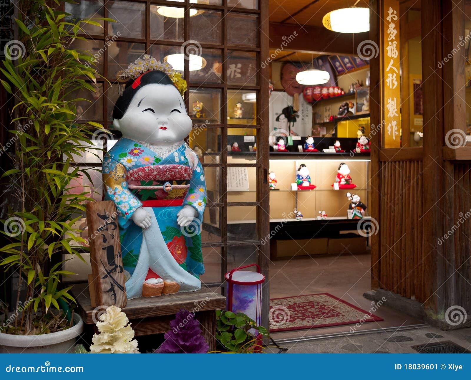 Chinese Food Store In Edinburgh