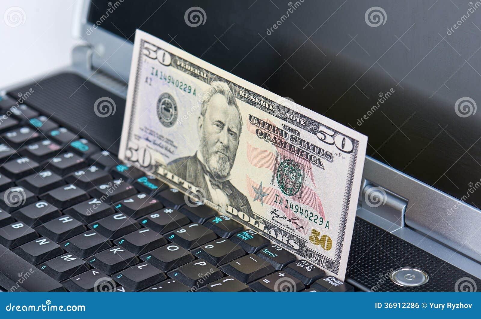 how to receive the e transefer money