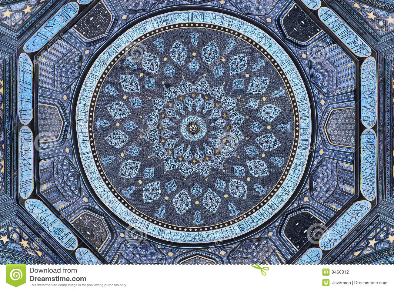 Dome Of The Mosque Oriental Ornaments Samarkand Stock