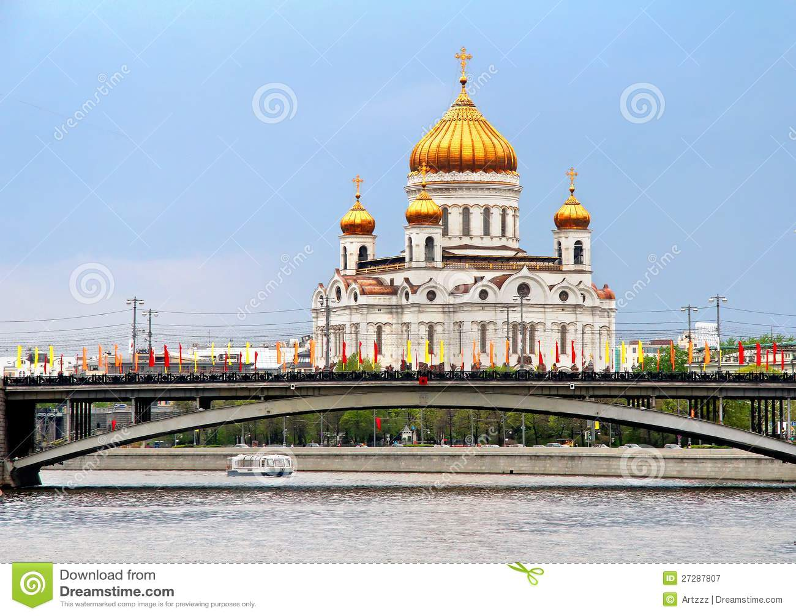 Domkyrka av Kristus frälsaren i Moscow