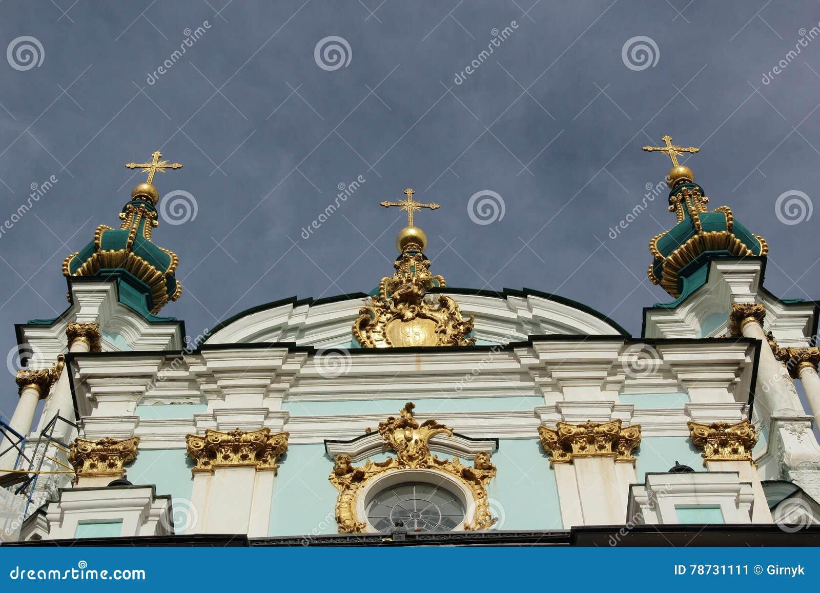 Domkyrka för St AndrewÂs i Kiev, Ukraina