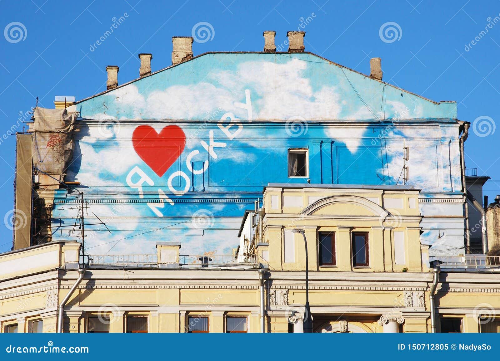 Domowy dach, kominy, miłość Moskwa, czerwony serce, chmurnieje