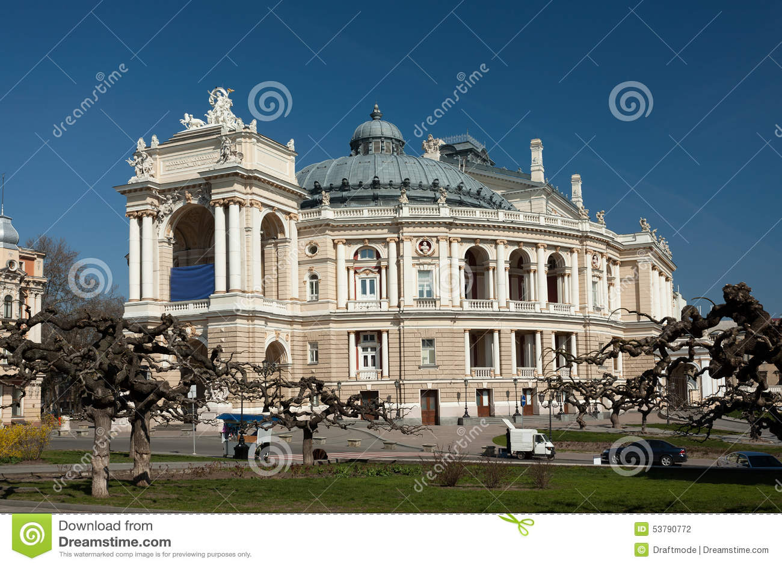 Domowy Moscow opery tsaritsino