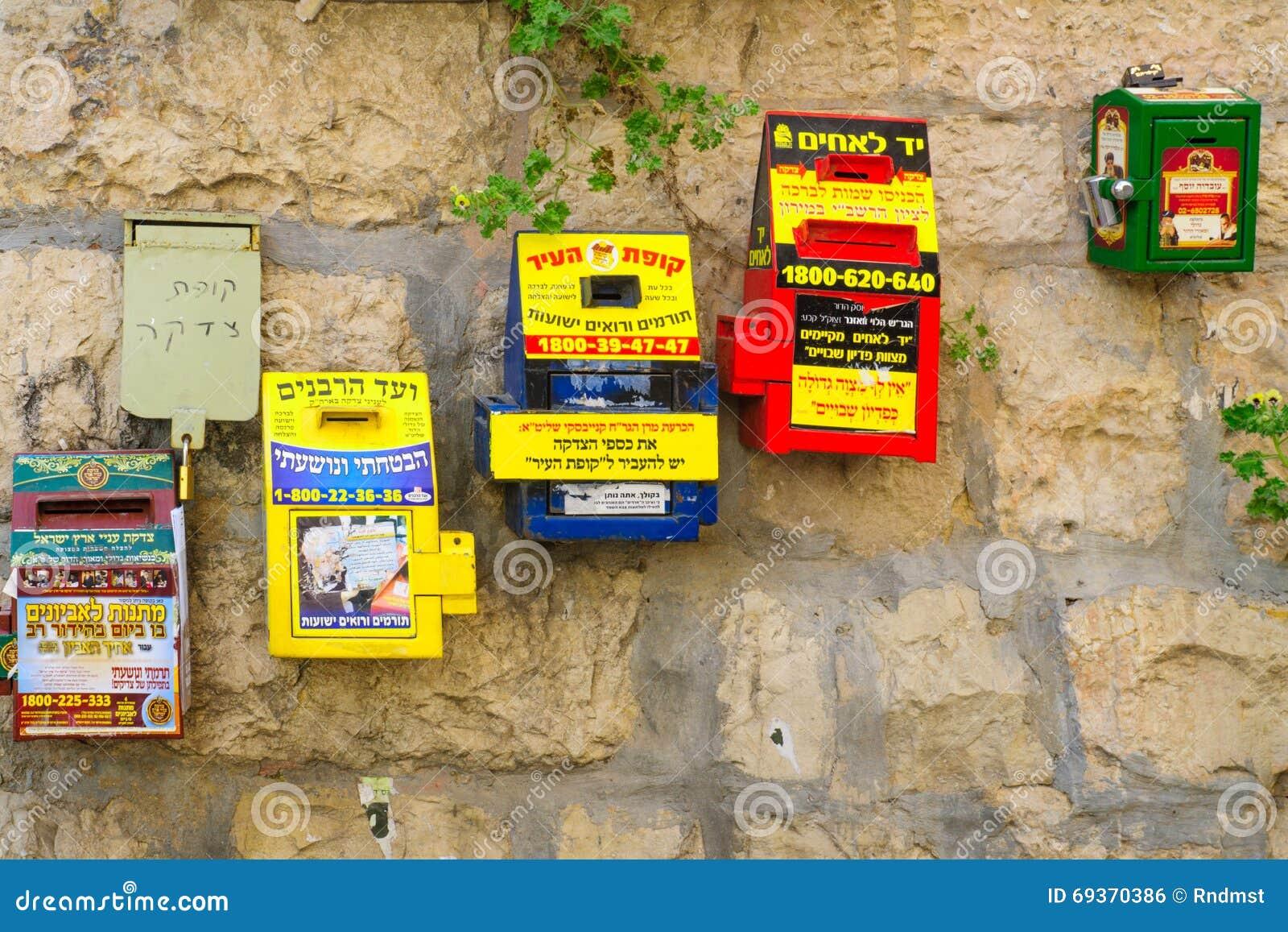 Donation Boxes, Jerusalem editorial photo  Image of ultra