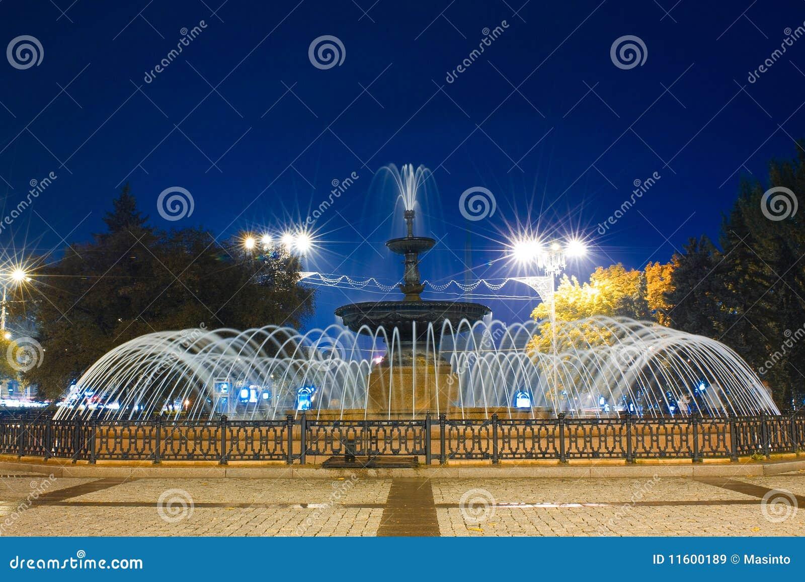 Donetsk fontanna Ukraine