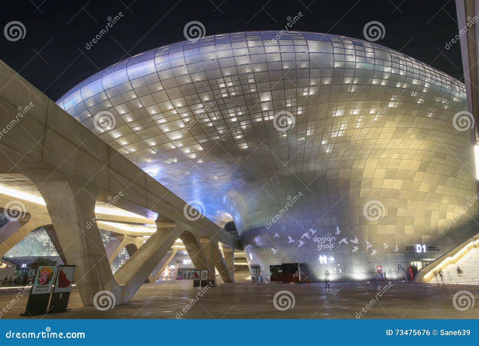 Dongdaemun设计广场在汉城,韩国