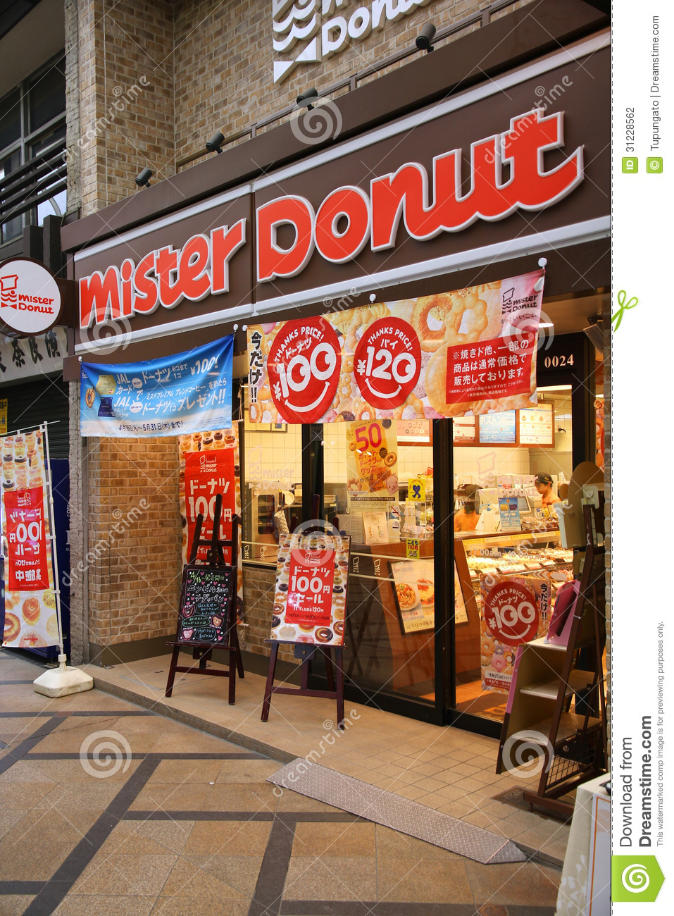 Donut Shop Editorial Photography Image 31228562