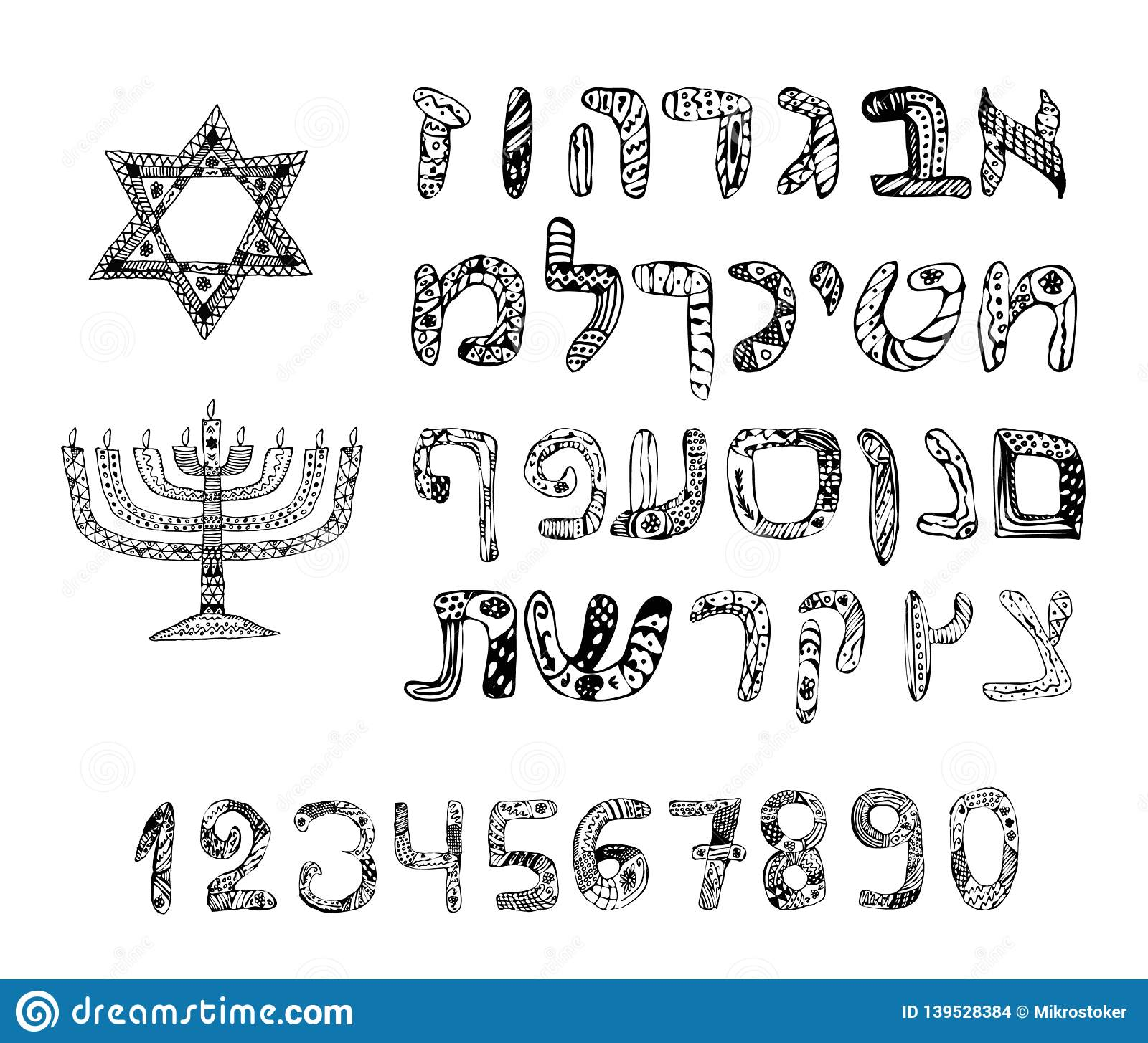 Doodle alphabet Hebrew. Font. Letters. Numbers. Hanukkah. Chanukah candle. The six-pointed Star of David. Sketch. Hand
