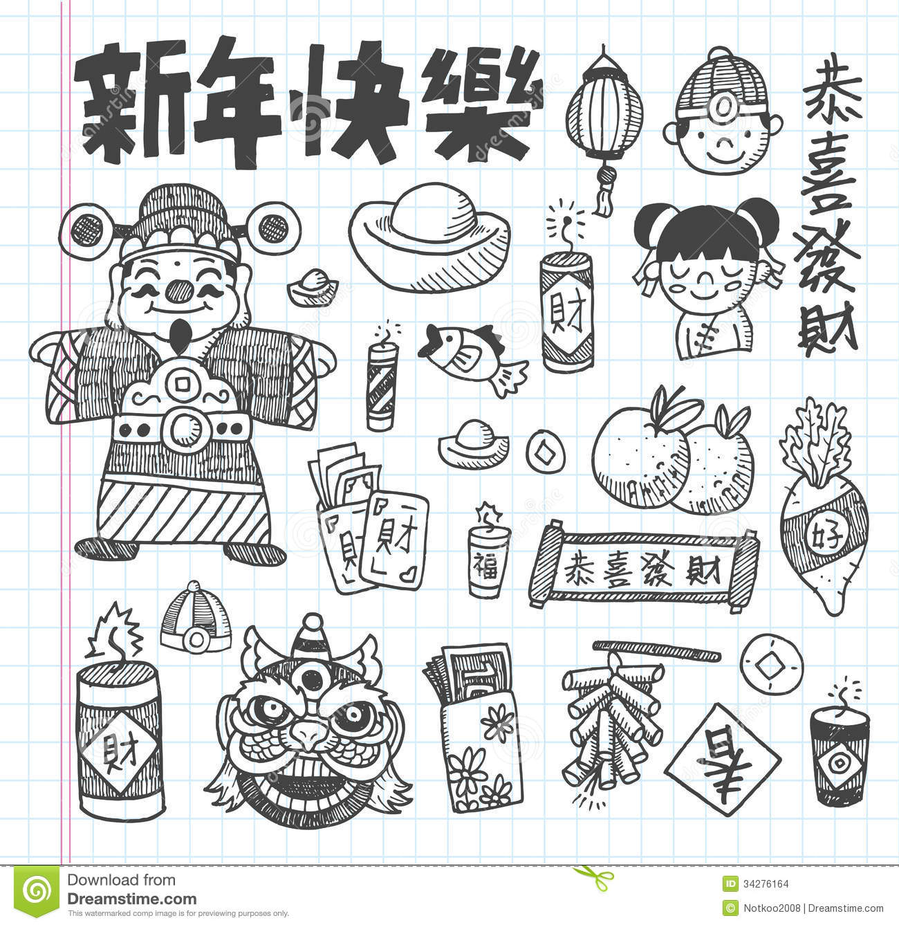 doodle chinese new year icons set stock vector