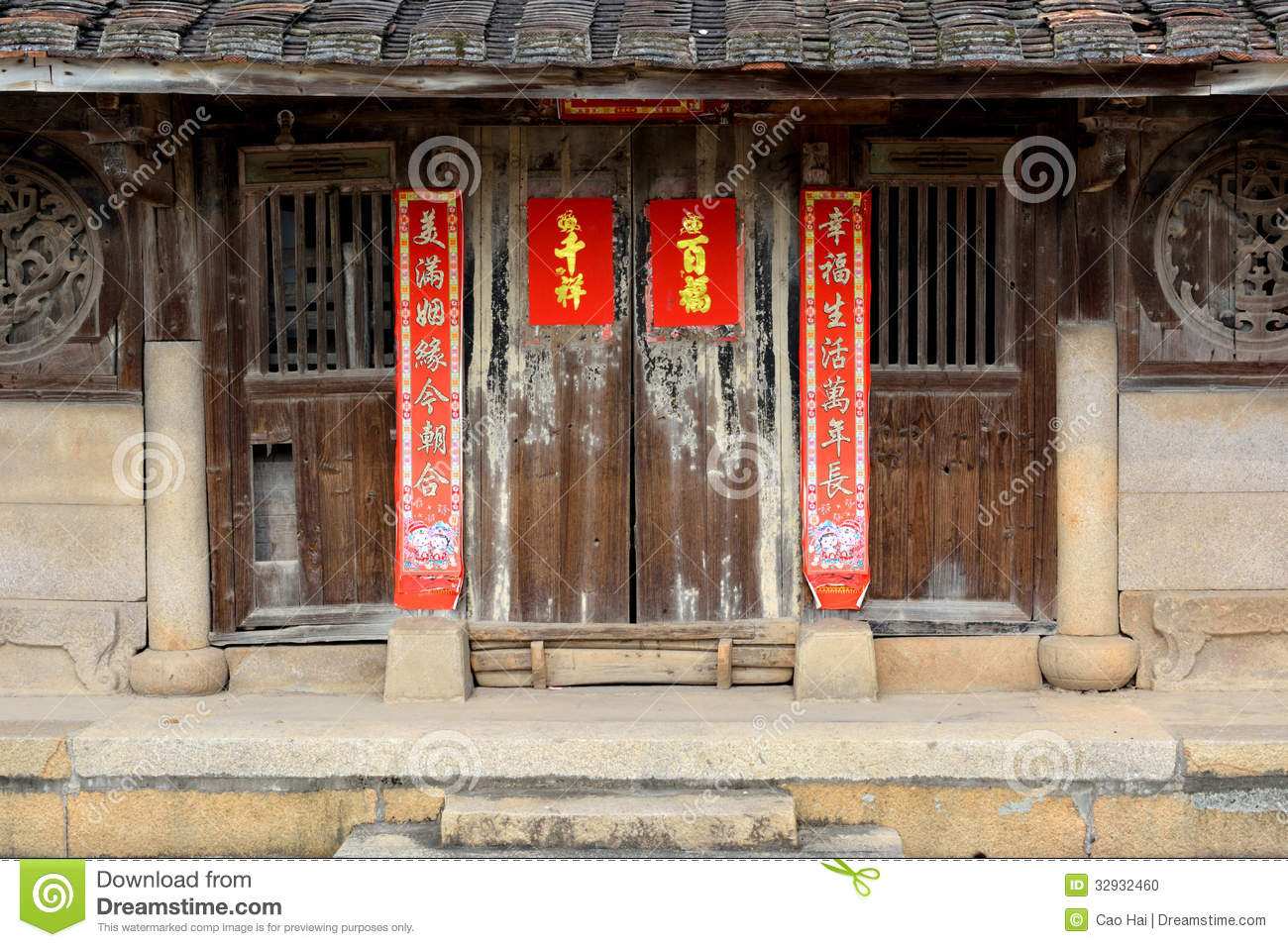 Editorial Stock Photo & Door Of Aged And Traditional Residence In Countryside Of South Of ... pezcame.com
