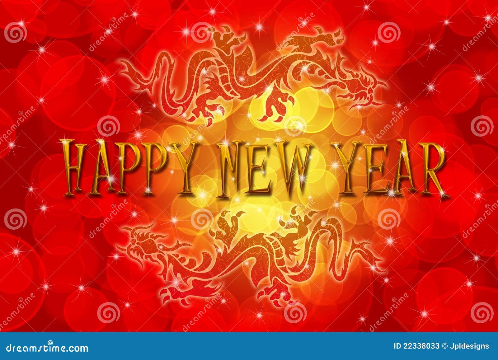 Doppelter Chinesischer Drache Mit Glückliches Neues Jahr-Wünschen ...