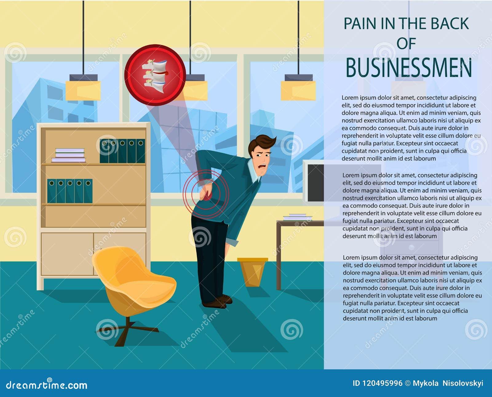 Dor em homens de negócios traseiros Ilustração do vetor