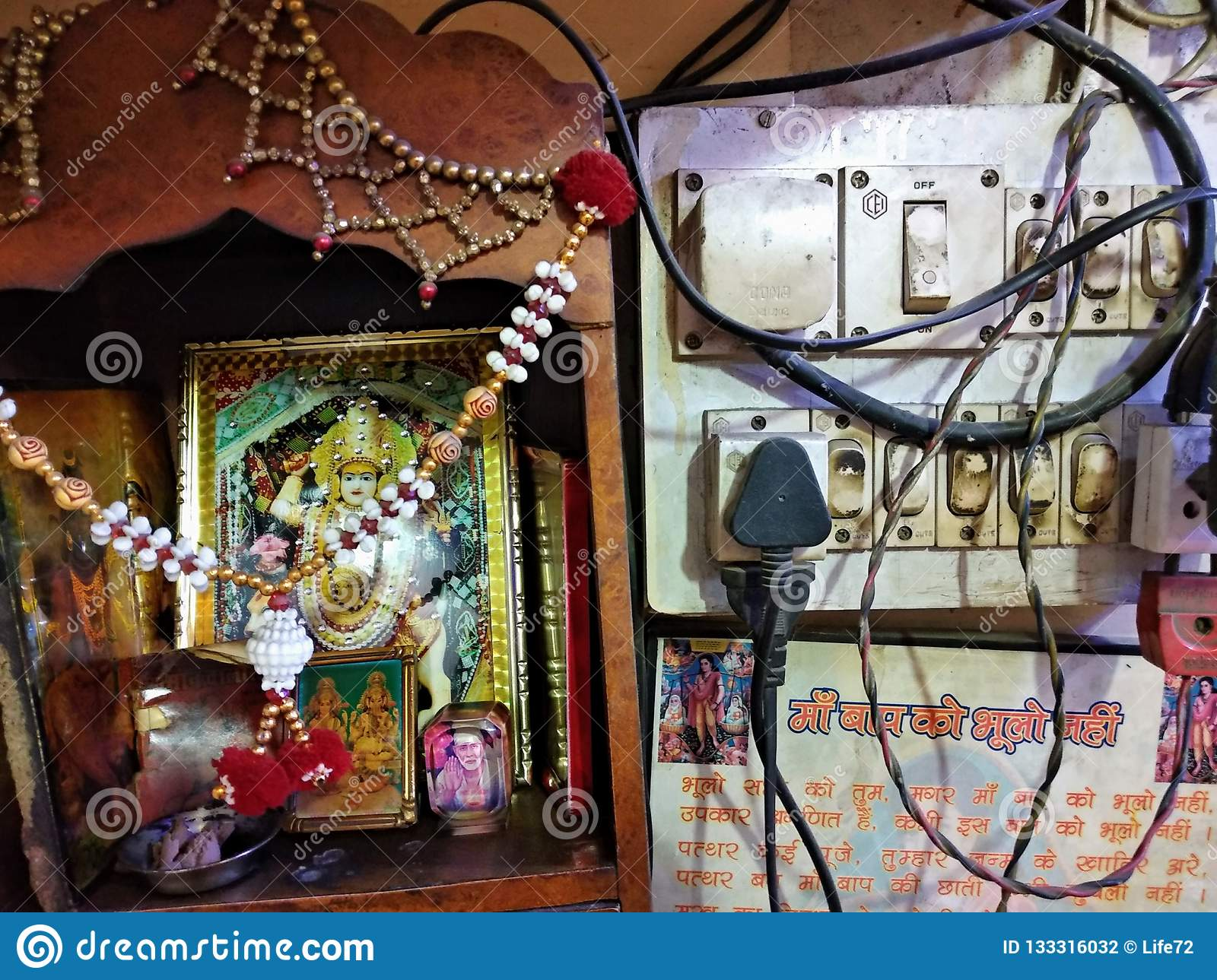 Fine Durga Devi Altar Next To The Electricity Board With Electrical Wires Wiring Digital Resources Remcakbiperorg