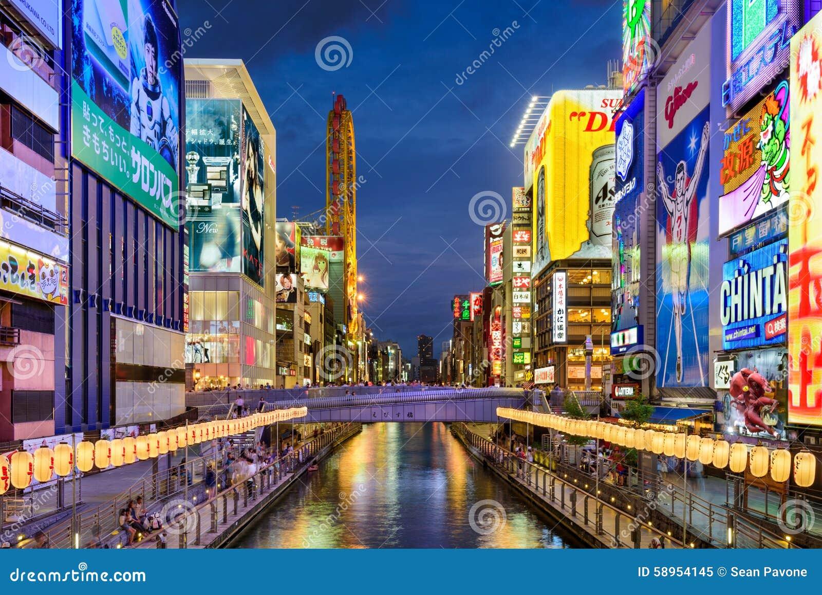 Osaka dating