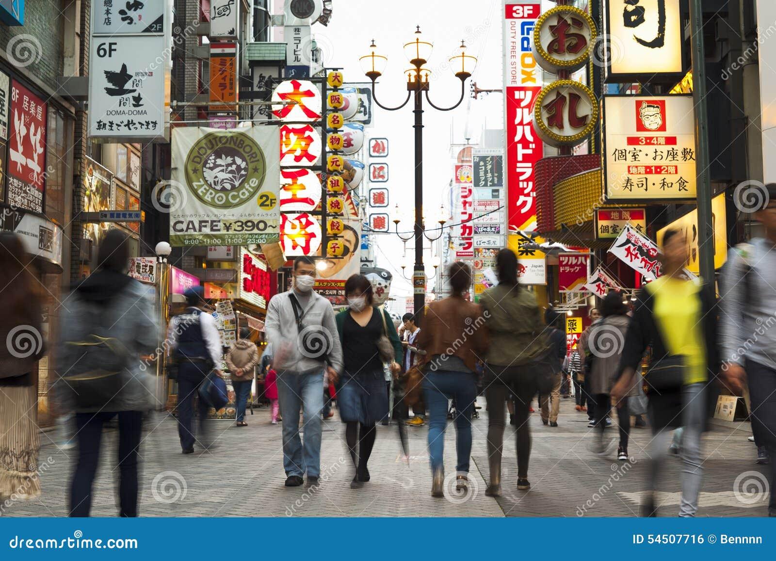 Dotonbori, Osaka, Japon