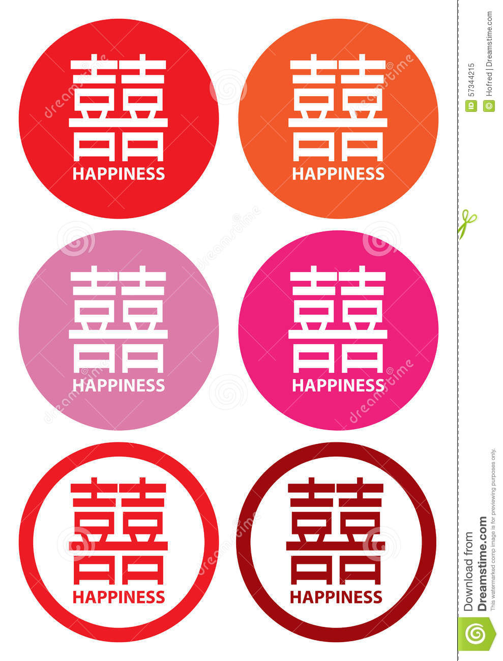 double happiness for chinese wedding and marriage stock