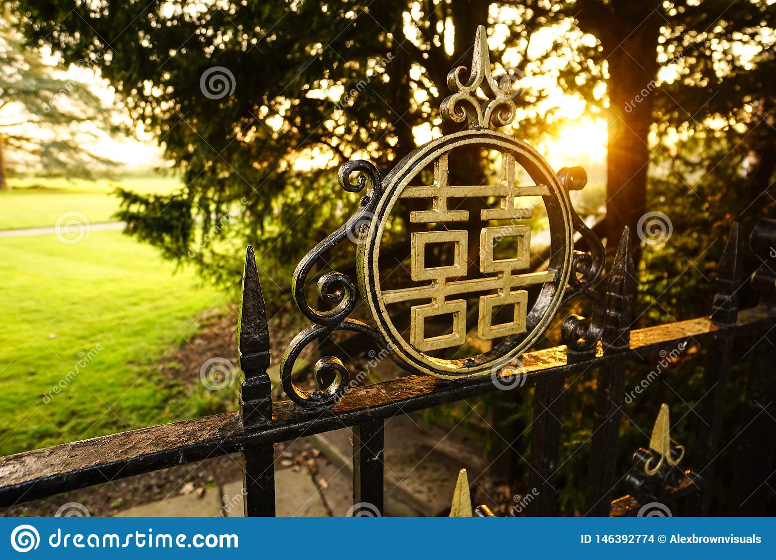Double Happiness Gate with Sunset