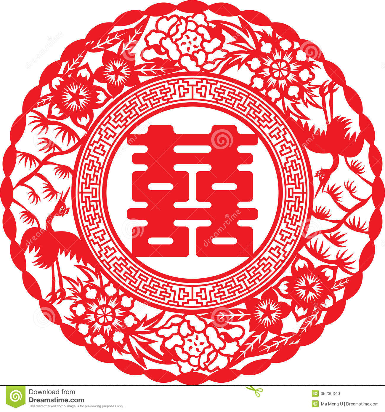 Double Happiness Graphic element for Marriage event decoration.