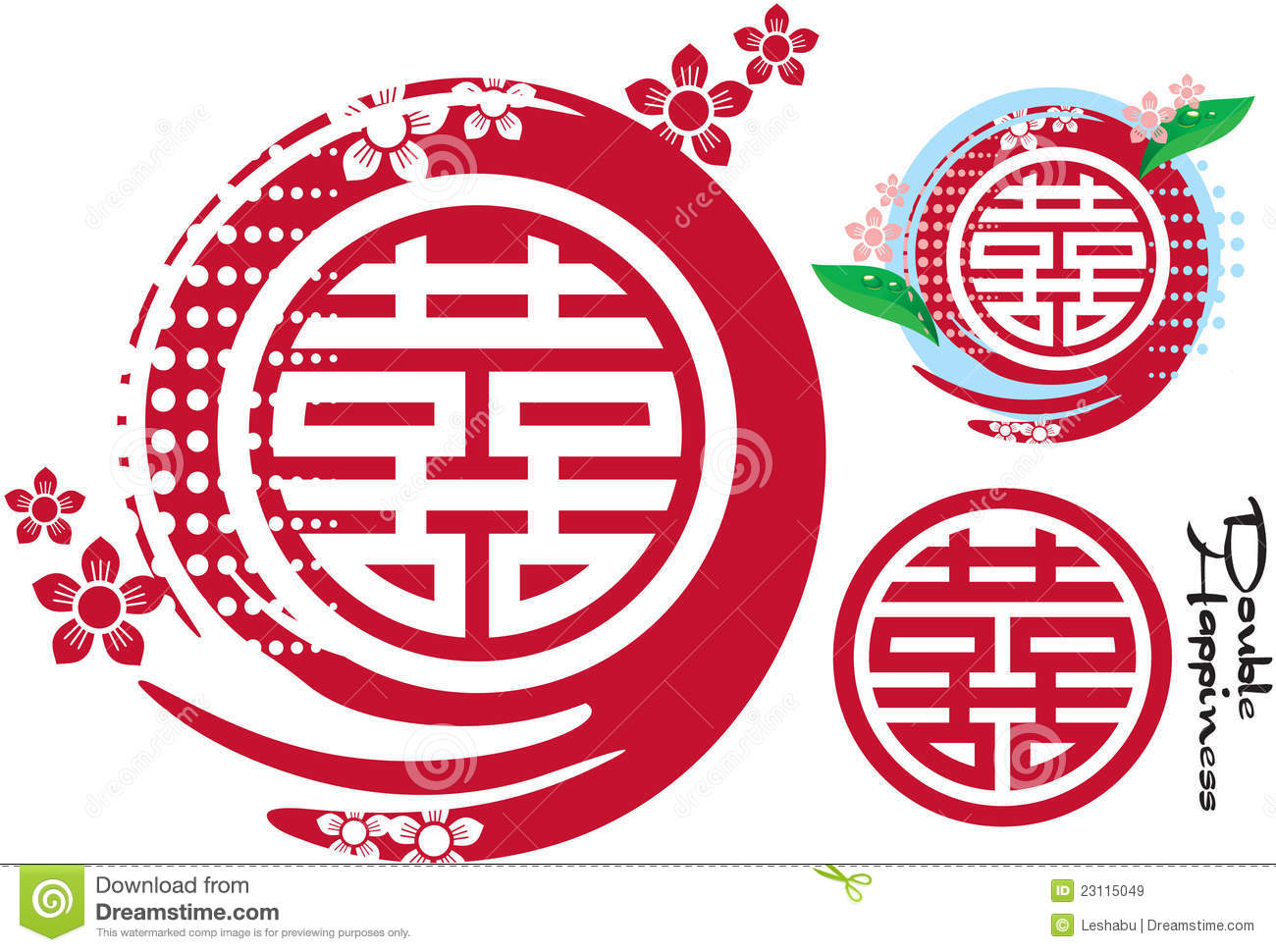 Double Happiness Symbol Stock Vector Illustration Of Card 23115049