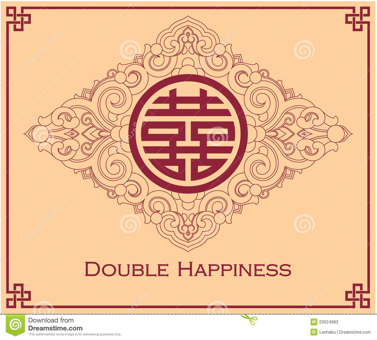 Double Happiness Symbol Design Stock Vector Illustration Of China
