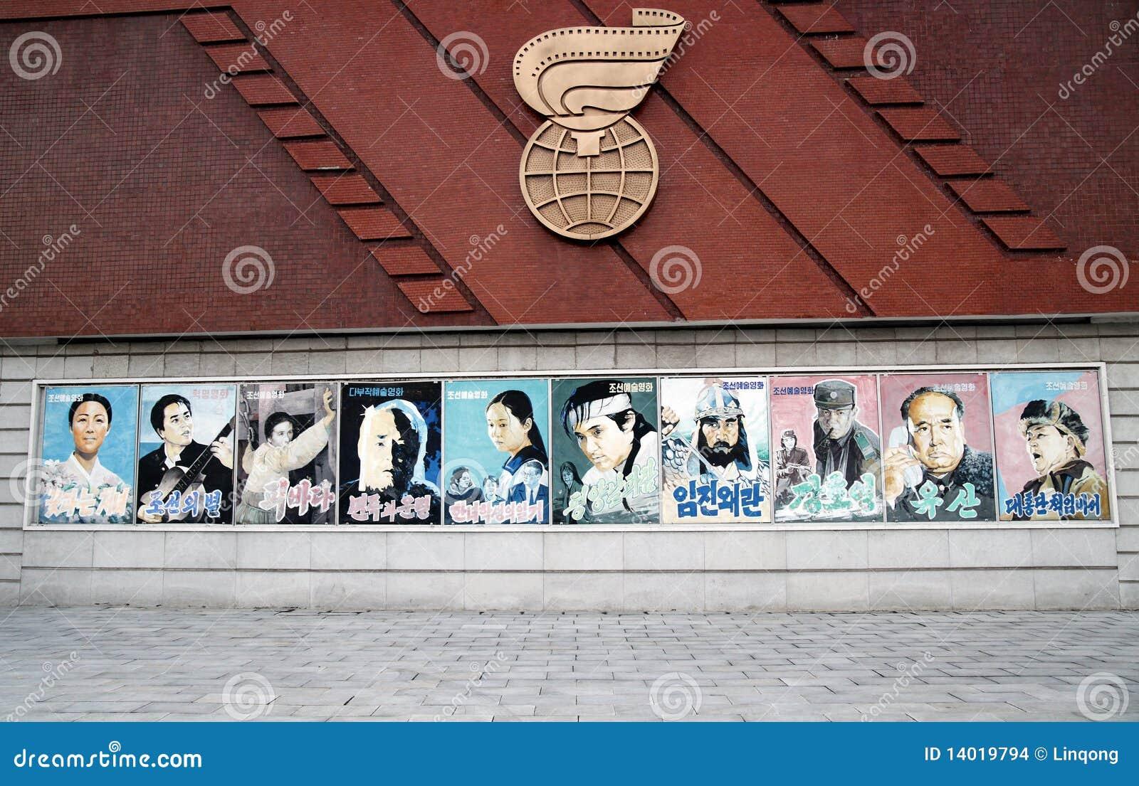 DPR Korea 2010