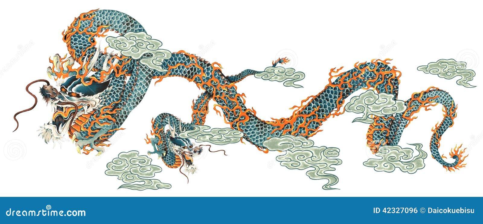Dragón japonés ilustración del vector. Ilustración de feroz - 42406720