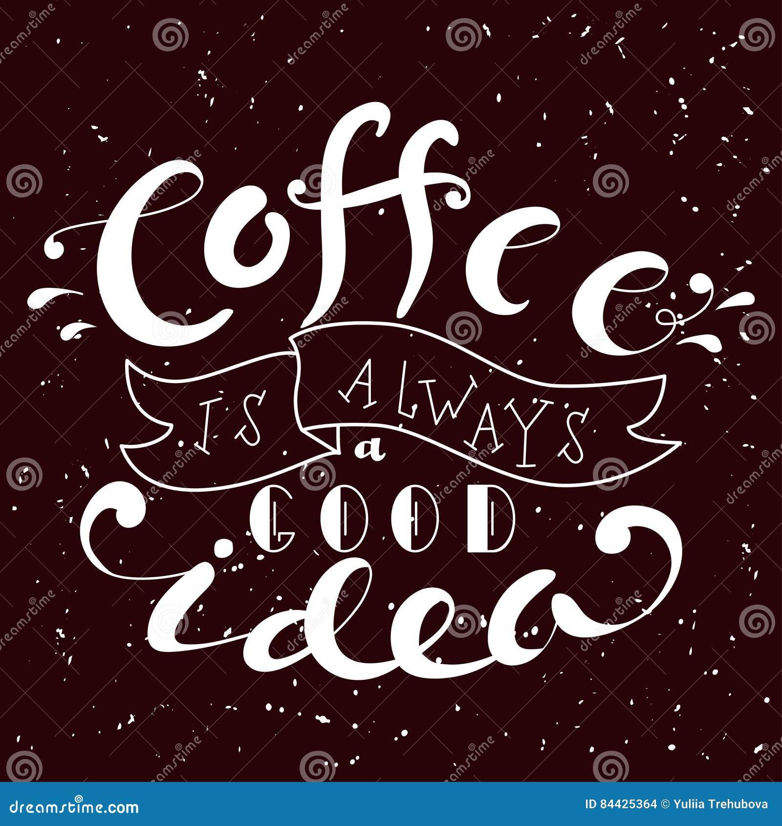 Kaffet ar en konst
