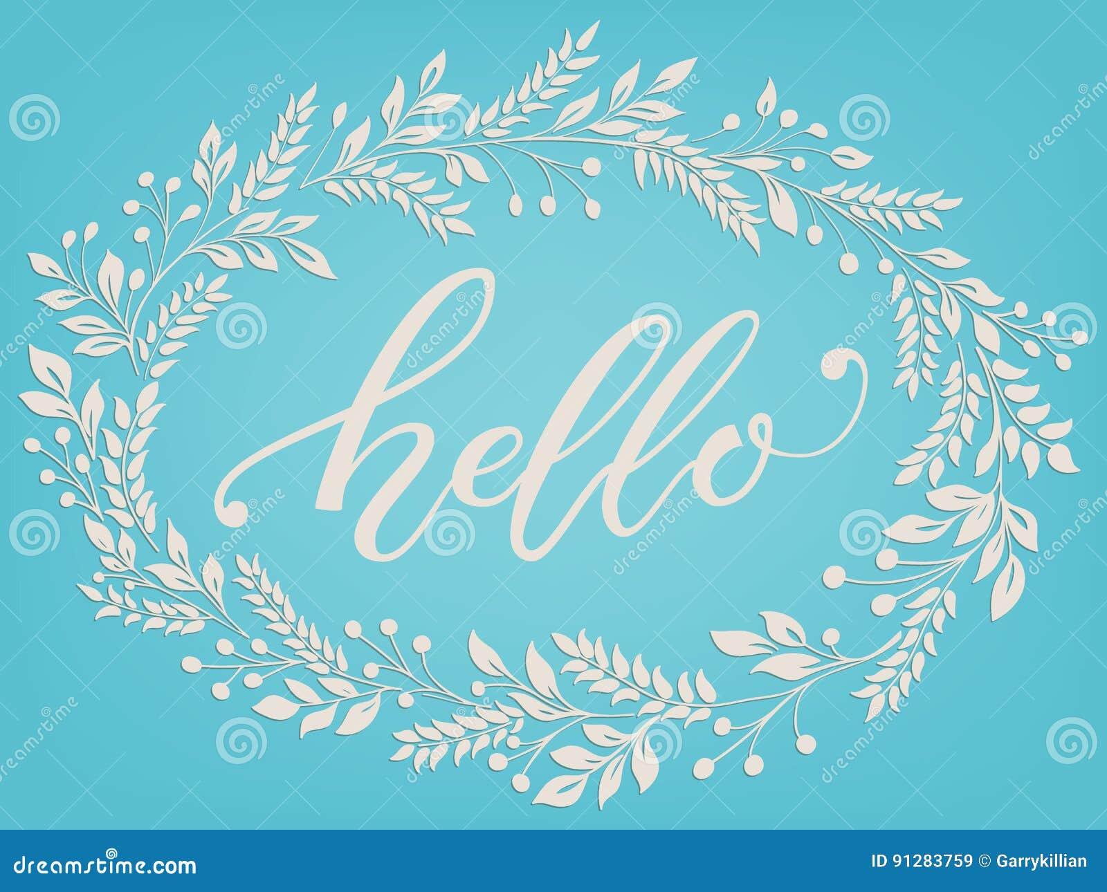 Dragen hand märka Hello Elegant modern handskriven kalligrafi med den blom- ramen Vektorfärgpulverillustration
