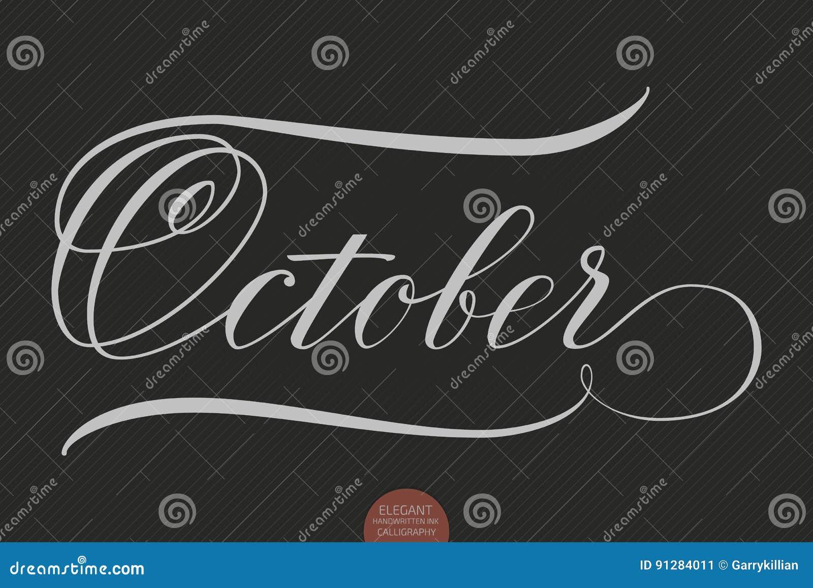 Dragen hand märka Oktober Elegant modern handskriven kalligrafi Vektorfärgpulverillustration