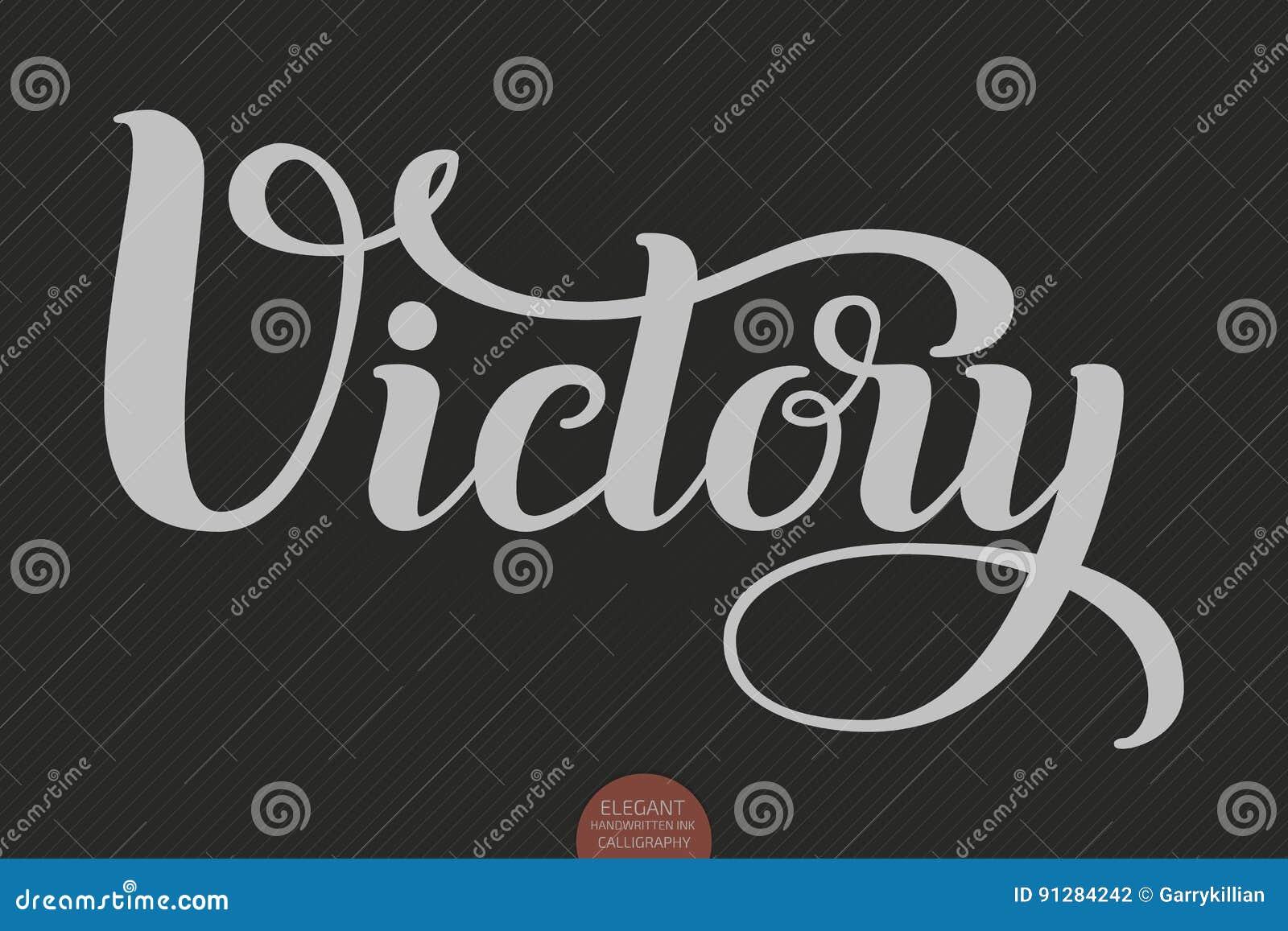 Dragen hand märka seger Elegant modern handskriven kalligrafi Vektorfärgpulverillustration